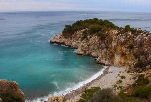 Costa Blanca / Weiße Küste 7 White Coast - Provinz Alicante / Province of Alicante Urlaub Ferien Holidays / Vacaciones