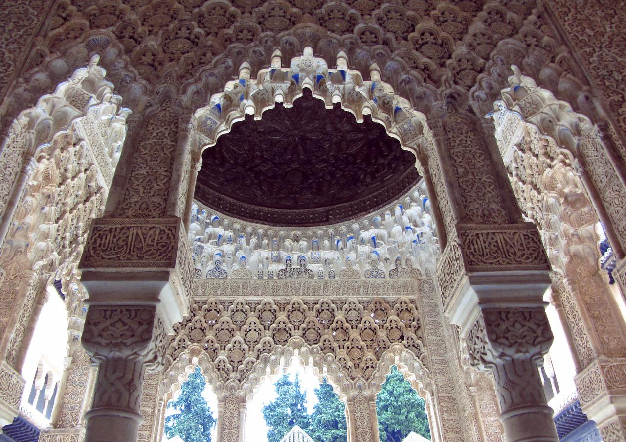 Granada Alhambra Architektur - Architecture - Arquitectura Fotogalerie - Photo Gallery- Galería de Fotos