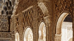 Alhambra Generalife Gärten 03 Nasridenpalast